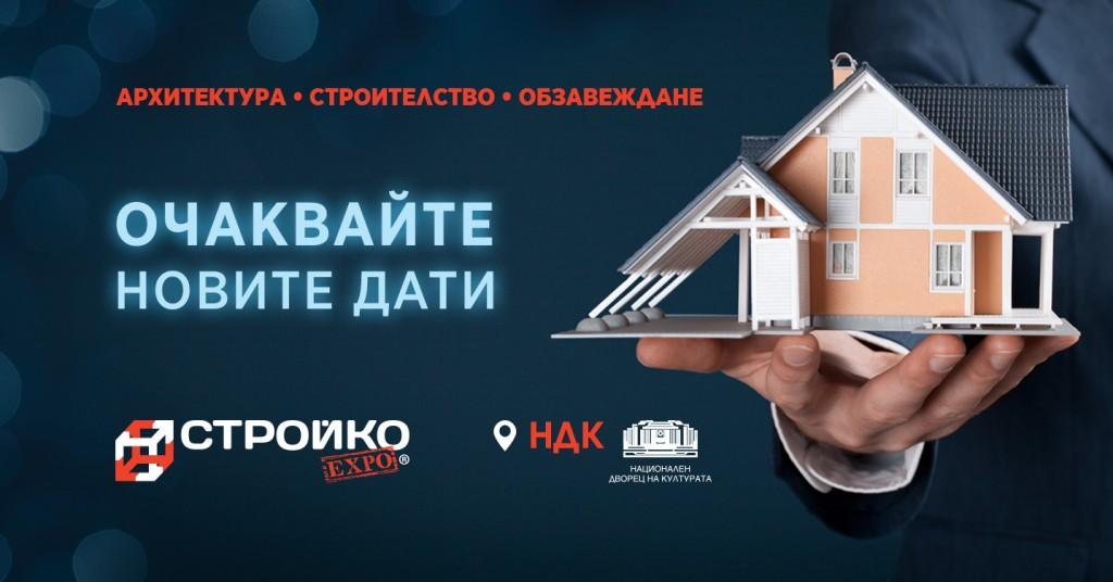 Stroiko_2020_FB cover_no date-2